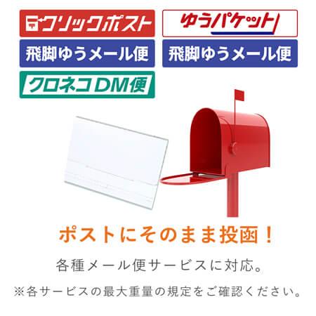 【クリックポスト・ゆうパケット】A4厚さ2cm・ヤッコ型厚紙ケース