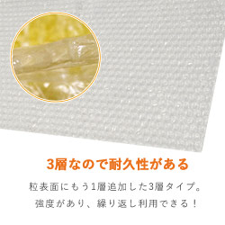プチプチ(3層タイプ) ロール(幅300mm×42m) ※平日9~17時受取限定(日時指定×)