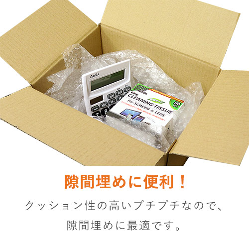 プチプチ(3層タイプ) ロール(幅1200mm×42m) ※平日9~17時受取限定(日時指定×)