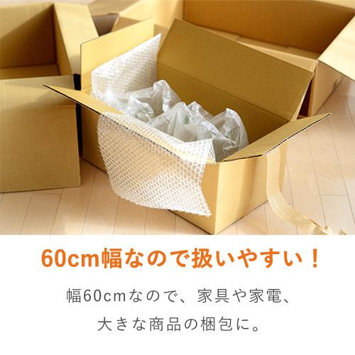 プチプチ(エコ緑・3層タイプ) ロール(幅600mm×42m) ※平日9~17時受取限定(日時指定×)