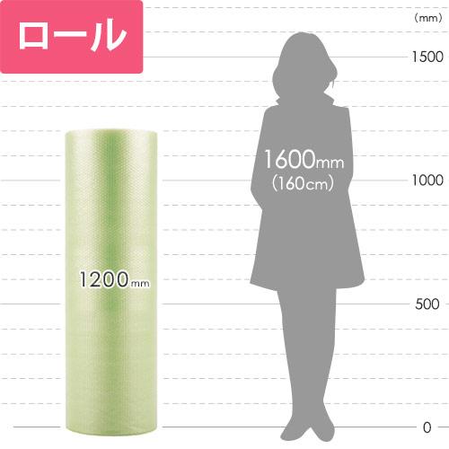 プチプチ(エコ緑・3層タイプ) ロール(幅1200mm×42m) ※平日9~17時受取限定(日時指定×)