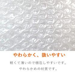 プチプチ(極小粒) ロール(幅300mm×84m) ※平日9~17時受取限定(日時指定×)
