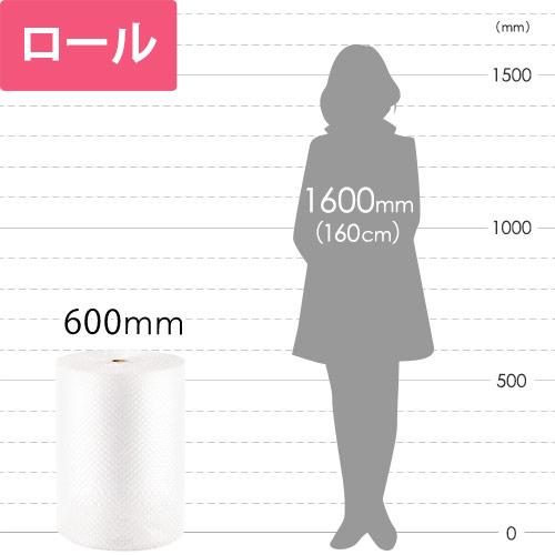 プチプチ(極小粒) ロール(幅600mm×84m) ※平日9~17時受取限定(日時指定×)