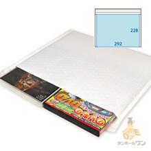 【耐水ポリ】クッション封筒(B5/ネコポス最大・横)