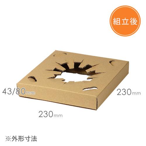 フラワー鉢押え用中枠【宅配80サイズ】
