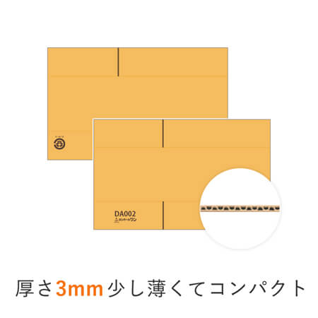 【宅配60サイズ】佐川エクスプレスBOX(Sサイズ)