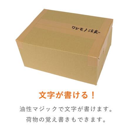布テープ(茶)  50mm×25m ※平日9~17時受取限定(日時指定×)