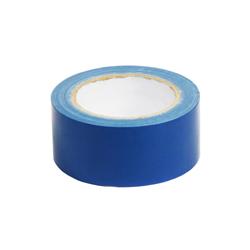布テープ(青)  50mm×25m ※平日9~17時受取限定(日時指定×)