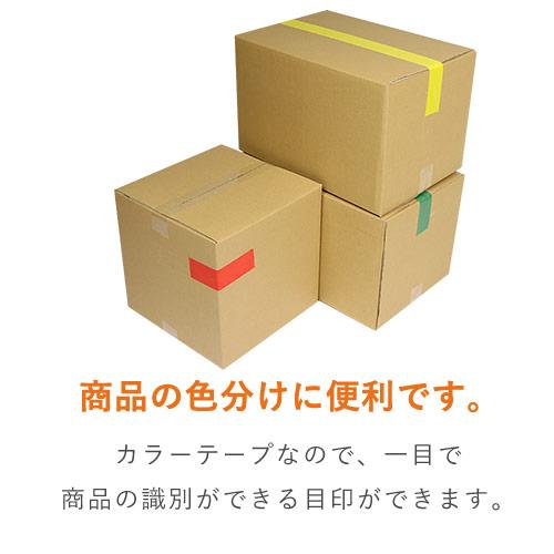 布テープ(黄)  50mm×25m ※平日9~17時受取限定(日時指定×)