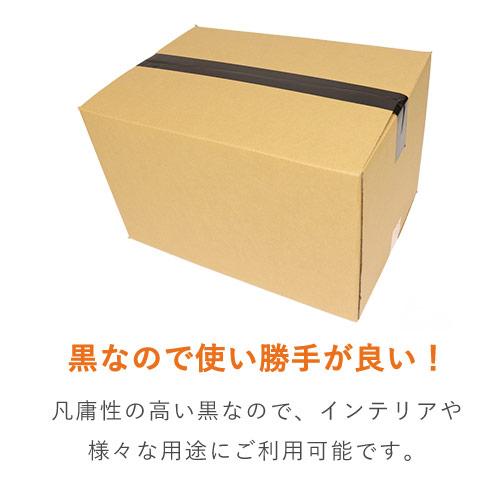 布テープ(黒)  50mm×25m ※平日9~17時受取限定(日時指定×)