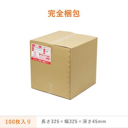 宅配用ピザボックス(12インチ)
