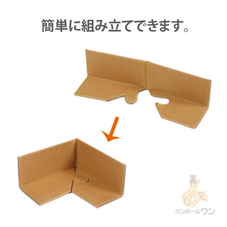 エッジボード(角あて)コーナーパッド(50×50×長さ200mm)※平日9~17時受取限定(日時指定×)