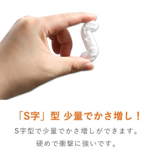 アスパックサラサラ 発泡緩衝材(300×250mm小袋200個入)※平日9~17時受取限定(日時指定×)