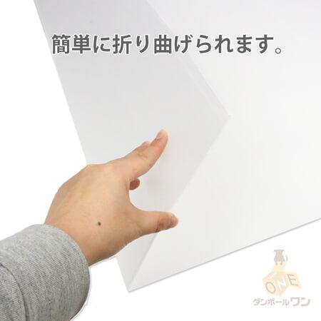 養生プラダンシート 三六判(幅910×長さ1820mm)2.5mm厚・半透明 ※日時指定不可・1階での受渡し限定