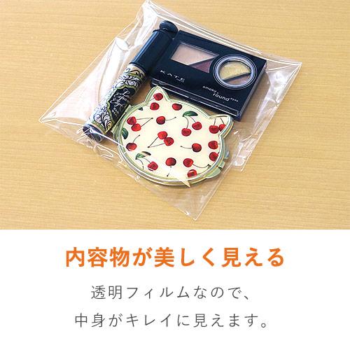 OPP透明袋 A5サイズ(テープ無し)※平日9~17時受取限定(日時指定×)