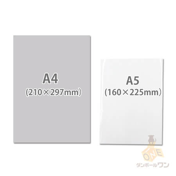 OPP袋 A5サイズ(テープ無し)