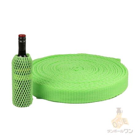 ワイン用 発泡緩衝材(グリーン) ロール(幅80mm×20m)※再配達不可