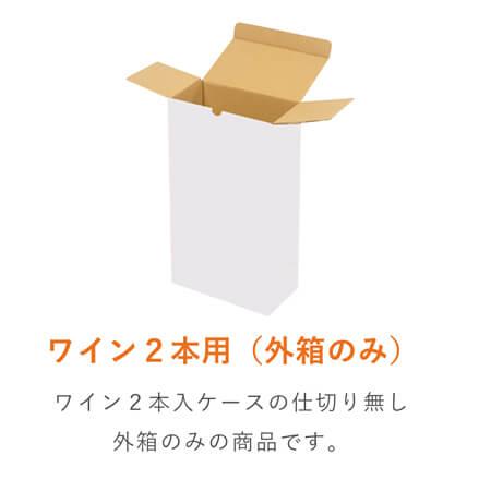 【宅配80サイズ】縦長段ボール箱(白)