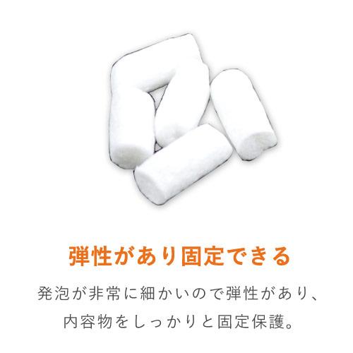 エコホールド 発泡緩衝材(200×300mm小袋200個入)※平日9~17時受取限定(日時指定×)