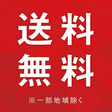 プチプチ(はぁとぷち) ロール(幅600mm×50m) レッド※平日9~17時受取限定(日時指定×)