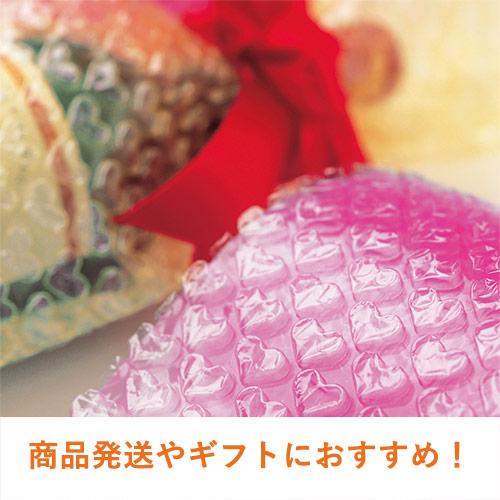 プチプチ(はぁとぷち) ロール(幅300mm×42m) ピンク