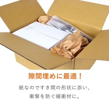 両更クラフト紙 50g/m2 (900×600mm)※平日9~17時受取限定(日時指定×)