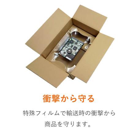 精密機器用 発送BOX(デジカメ・小型精密機器)※平日9~17時受取限定(日時指定×)