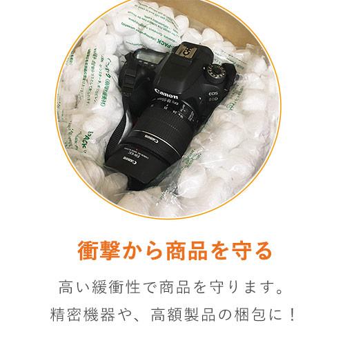 イーパック S-1 発泡緩衝材(200×300mm小袋)※平日9~17時受取限定(日時指定×)