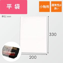 不織布バッグ S(200×330mm)