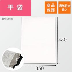不織布バッグ L(350×450mm)