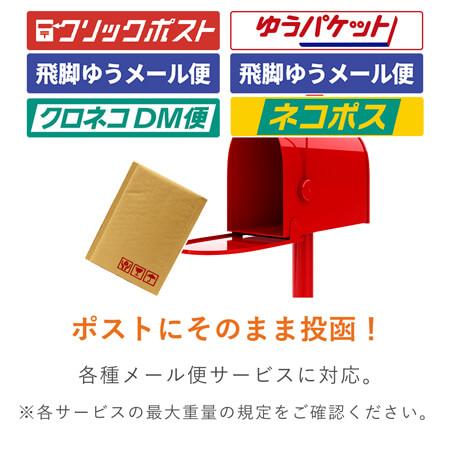 クッション封筒(B5サイズ)※キャンペーン価格