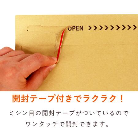 クッション封筒(DVDサイズ)