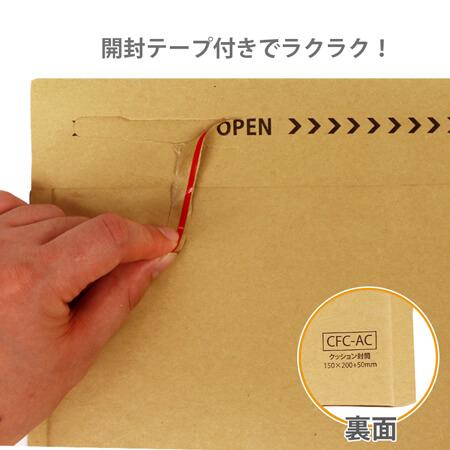 【法人専用サンプル】クッション(プチプチ)封筒 5種 ※メール便発送・日時指定×