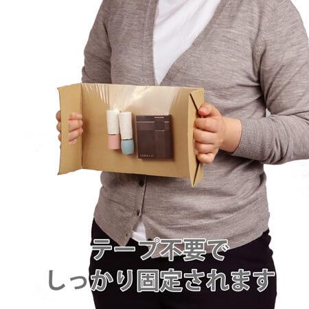 フィルム付き段ボールパット A5(長さ240×幅160×高さ80mm)1.5mm厚