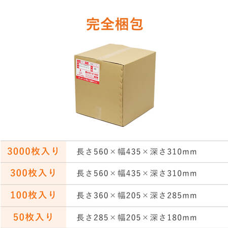 クッション封筒・白(B5サイズ)※キャンペーン価格