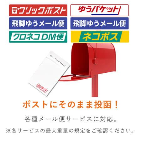 クッション封筒・白(ネコポス最大)※A4不可