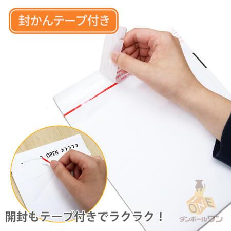 【法人専用サンプル】クッション(プチプチ)封筒 白 5種 ※1社無料サンプル1種類限定