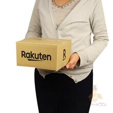 【楽天ロゴ入り】宅配50サイズ ダンボール箱