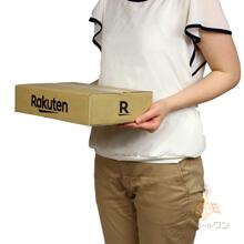 【楽天ロゴ入り】宅配60サイズ ダンボール箱(薄型A4)