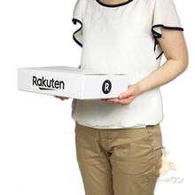 【楽天ロゴ入り】宅配60サイズ 白ダンボール箱(薄型A4)