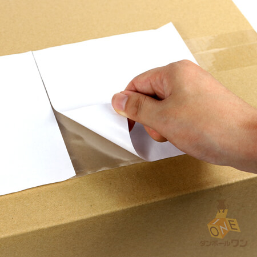 デリバリーパック(ポケットタイプ)長4封筒・A4 3つ折りサイズ