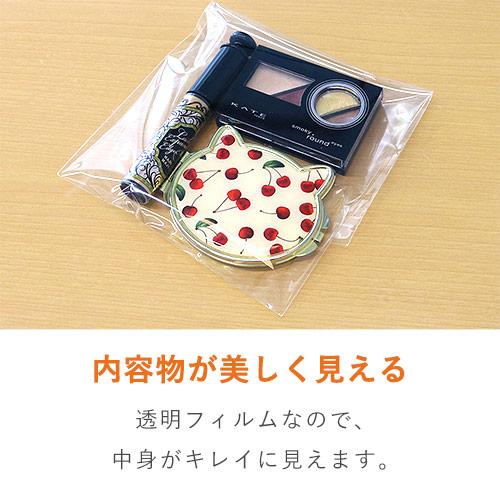 OPP透明袋 A6サイズ(テープ無し)※平日9~17時受取限定(日時指定×)