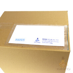 デリバリーパック(ポケットタイプ)長3封筒サイズ