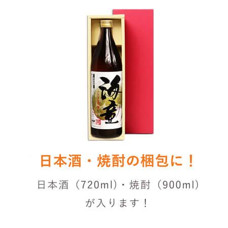 【特価品】ワインギフト箱1本入(ワインレッド)