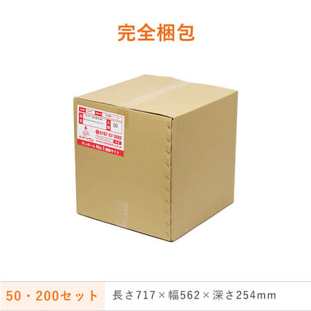 ワインギフト箱2本入(ネイビー)