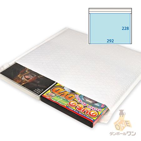 【法人専用サンプル】耐水ポリ クッション封筒・白 4種