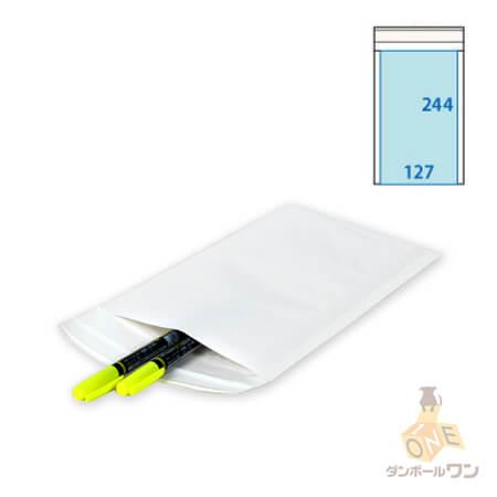 【法人専用サンプル】クッション封筒・白 8種