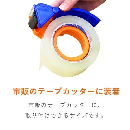 OPPテープ 幅48mm×50m巻(中・重梱包用/0.065mm厚)
