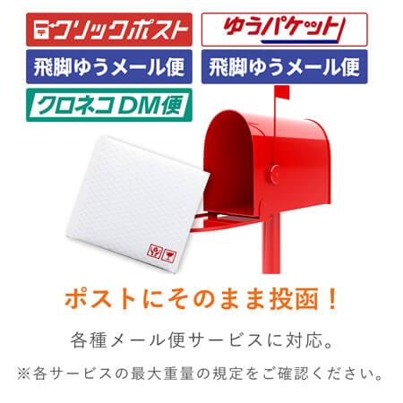 【耐水ポリ】クッション封筒(CDサイズ)