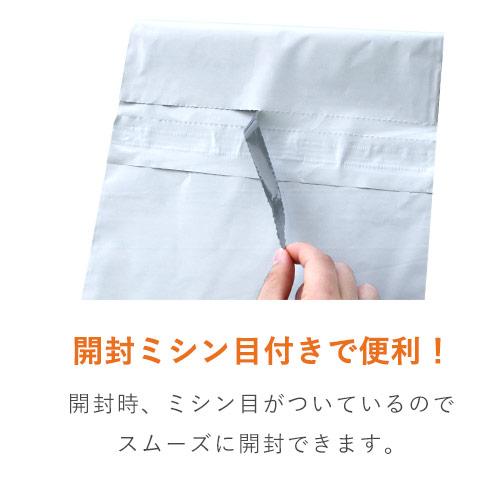 宅配ビニール袋(A3サイズ)